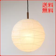 送料無料◆日本製 和紙照明 大定番 和風照明 丸型 ペンダントライト PN-48 48cm 2灯タイプ (ホワイト白/提灯) 【インテリア】
