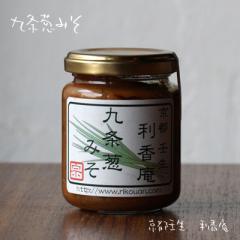 【送料無料】京都・料理の鉄人が作ったお取り寄せグルメ♪利香庵・九条葱みそ・万能調味料