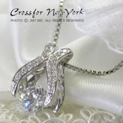 揺れるダンシングストーン クロスフォーニューヨーク ペンダント ネックレス シルバー レディースジュエリー 女性用 人気ブランド