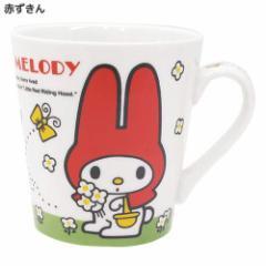 ◆マイメロディ 陶器製マグ/赤ずきんマグカップ おしゃれ コップ マグ 食器,サンリオ、