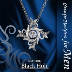 【揺れるダイヤ】 男性用 ネックレス シルバー 「Black Hole」 NMP-007 女性とペアで如何ですか?