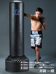 【期間限定セール】ファイティングロード ファイティングバッグ 【サンドバッグ/サンドバック/格闘技/ボクシング】
