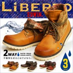LiBERTO-EDWIN-リベルト エドウィン 2way レインブーツ 防水 スニーカー 防寒 マウンテンブーツ メンズ ブーツ 靴 雪 雨 l60494