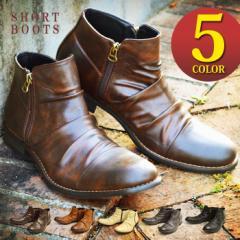 メンズ ブーツ メンズブーツ ショートブーツ チャッカブーツ ドレープブーツ エンジニアブーツ ワークブーツ 靴 ze2789