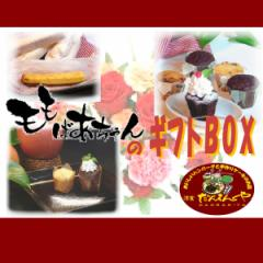 モモばあちゃんのギフトBOX 18個入【送料無料】 カップケーキ/スイーツ/訳あり/誕生日/オマケ