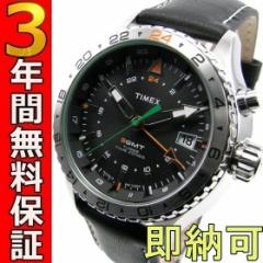 即納可 タイメックス 腕時計 T2P452 3-GMT