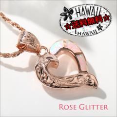 手掘りが美しい ハワイアンジュエリー ピンク オパール ハート ネックレス チェーン付 マイレコレクション