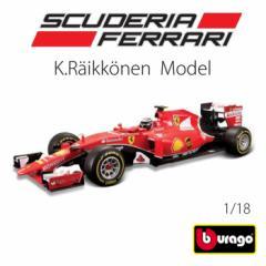 フェラーリ スクーデリア・フェラーリ 1/18 スケール ミニカー キミ ライコネン K Raikkonen Ferrari SCUDERIA FERRARI Burago 送料無料