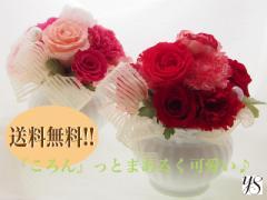 【送料無料】プリザーブドフラワー☆大輪バラとアートフラワーのコラボアレンジ|ギフト|プレゼントにも♪