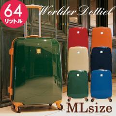 送料無料 ヨーロピアンスタイル スーツケース キャリーケースMサイズ(3〜6泊用)キャリーバッグTSAロック