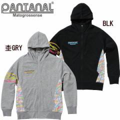 パンタナール PANTANAL 15SS ライトスウェットパーカー 07151 フットサル スウェット 納期3〜7日