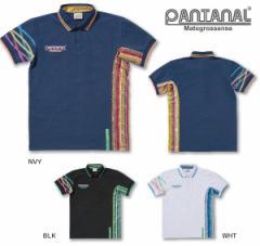 パンタナール PANTANAL 15SS ポロシャツ 07160 フットサル 納期3〜7日