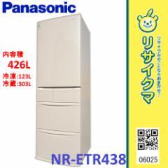 FK25▲パナソニック 冷蔵庫 426L 2014年 5ドア 自動製氷 NR-ETR438