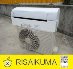 MA115▽日立 ルームエアコン 2013年 2.2kw 〜8畳 自動掃除