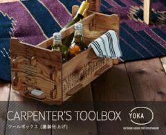 【送料無料】YOKA ツールボックス 木製 小物入れ ウッドラック ウッドボックス ランドリーボックス ランドリーラック 物置 収納