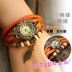 [メール便送料無料]6色 腕時計  レトロガール ブレスレットwat-14