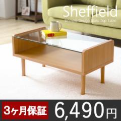 この価格でこの高品質!モダンテイスト センターテーブル Sheffield