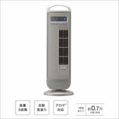 cool_point 送料無料アピックスAPIXミニタワーファンAFT-784M リッチゴールド■リビング扇風機 エアコン 冷房 熱中症対策ひんやり