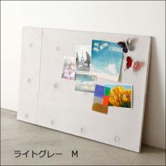 送料無料★ピンボード コンクリート風 ライトグレー M ■ピンボード,ディスプレイボード