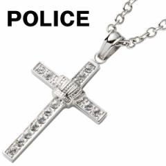 後払い 【あす着】ポリス ネックレス ペンダント 十字架 クロス トレジャー シルバー 25523PSS01