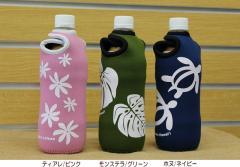 ハワイアン雑貨/ハワイ 雑貨 フラハワイ ペットボトルホルダー ハワイアン雑貨 ハワイ お土産 ギフト