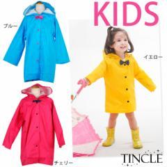 KIDS ドットりぼんレインコート 雨具 カッパ 子供用 キッズ KIDS045