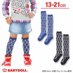 NEW♪星柄ニーハイソックス-靴下 ベビーサイズ キッズ ベビードール 子供服-6637