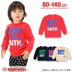 アウトレットSALE50%OFF FAITHトレーナー-ベビーサイズ キッズ 子供服 ベビードール BABYDOLL-8099K