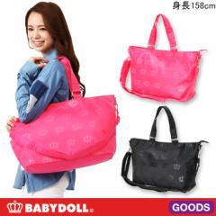 NEW♪たっぷり収納ワイドまち♪ロゴマザーズバッグ-鞄かばんレディースベビードール 子供服-6432