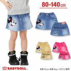 週末限定SALE60%OFF ディズニー キャラワッペンデニムスカート-ベビーサイズ キッズ 子供服 /DISNEY-7714K