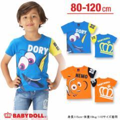 アウトレットSALE50%OFF [ステッカー付]ディズニー ビッグキャラTシャツ(ニモ&ドリー)ベビーサイズ キッズ 子供服/DISNEY-8096K