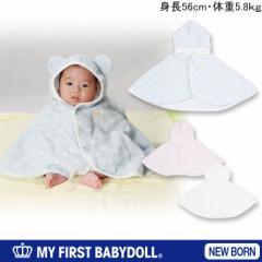 NEW♪MY FIRST BABYDOLL_肌に優しい綿100%耳付きフード水玉ポンチョ-新生児用50〜60cm出産祝いベビードール 子供服-5633