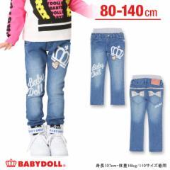 NEW♪BDJ_ヒョウリボン付デニムロングパンツ-ベビーサイズ キッズ ベビードールジーンズ 子供服-7035K