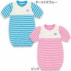 NEW 新生児用2wayカバーオール/ドレスオール(ボーダー) ベビーサイズ ベビードール 子供服-7628B