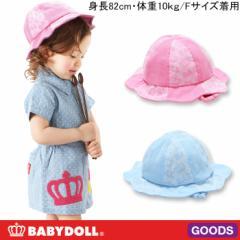NEW♪あご紐付★チューリップ型ベビーハット(BABY帽)-ベビーサイズ帽子ぼうしベビードール 子供服-6699
