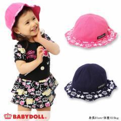 NEW♪あご紐付♪チューリップ型ベビーハット(BABY帽)-雑貨 帽子 ベビーサイズ ベビードール 子供服 -7627