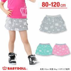 SALE50%OFF アウトレット バックフリル♪総柄ヒッコリースカート ベビーサイズ キッズ ベビードール 子供服-7904K