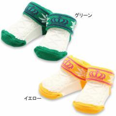 4/19一部再販  NEW ベビーソックス(ノルディック)-靴下 ベビーサイズベビードール 子供服-6411