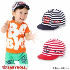 NEW♪あご紐付♪ボーダーベビーキャップ-雑貨 帽子 ベビーサイズ ベビードール 子供服 -7630