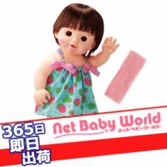 365日即日出荷★代引・送料無料★ お風呂もいっしょぽぽちゃん ピープル おもちゃ
