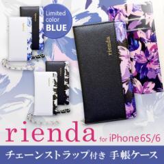 iPhone6s ケース 手帳型 iPhone6 アイフォン レザー カバー 花柄 ブランド rienda リエンダ「クラシックフラワー(内プリント)」