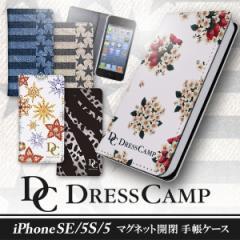 iPhone SE/5/5s 【DRESSCAMP/ドレスキャンプ】 「スリム手帳ケース(5color)」 ブランド 花柄