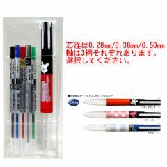 三菱鉛筆 スタイルフィット ディズニー柄 UE5H-308DS スターターセット 【送料無料】ギフト用ラッピングできます。プレゼントに最適!