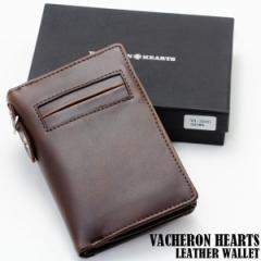 二つ折り財布 ブランド 革 送料無料 VACHERON HEARTS 本革 2つ 折り財布 ブランド ブラウン 送料無料 WAL-2