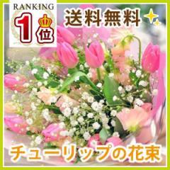 春のお花がたくさん春の花束♪Lサイズ ピンク お誕生日・発表会 ホワイトデー 花 送料無料