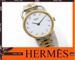 ★エルメス アルソー レディース腕時計 クオーツ(電池式)★