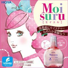 【コンタクトレンズ装着薬】モイスル(Moisuru)【1箱 15ml】 カラコン 度あり 度なし