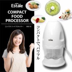 Estale コンパクト フードプロセッサー キッチン きざむ 混ぜる 調理器具 MEK-6 (mc-6202)
