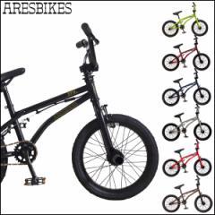 """【送料無料完全組立】ARESBIKES アーレスバイク """"STN 16"""" 2016年モデル 16インチ キッズ BMX 自転車 7色バリ"""