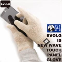 EVOLG 手袋 グローブ スマートフォン対応 レディ...